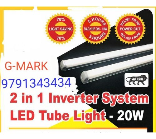 Rechargeable Tube Light