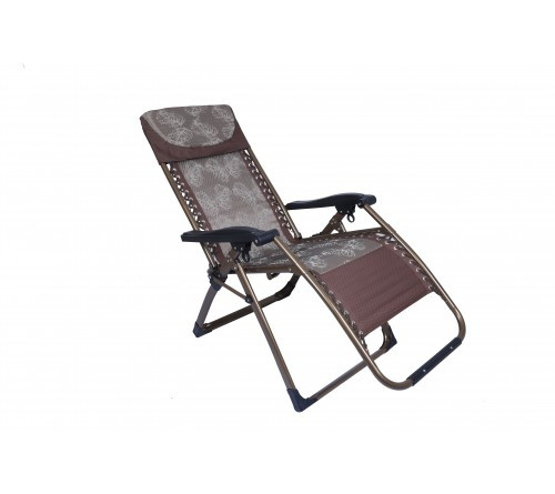 Smart Reclining Chair-(Sandal color)